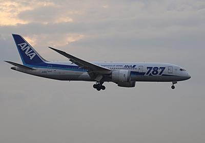 787大量欠航、なぜANAだけが JALと差が付いた「エンジン選び」の背景 : J-CASTニュース