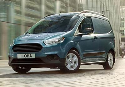 新型フォード トランジット クーリエを解説、日本未発売LCVの概要やスペック、販売価格他、正規輸入の可能性や右ハンドル車の並行輸入情報も掲載。