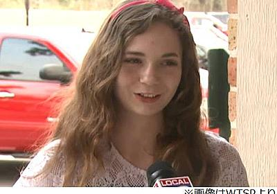 """少女が警官に""""駐車違反切符""""、規制箇所へのパトカー駐車を許せず。   Narinari.com"""