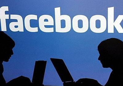 Facebook、バグを自動で修正する新ツール「SapFix」開発 - CNET Japan