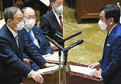 【詳報】初の党首討論 菅首相、東京五輪「子どもたちに見てほしい」6分45秒とうとうと…:東京新聞 TOKYO Web