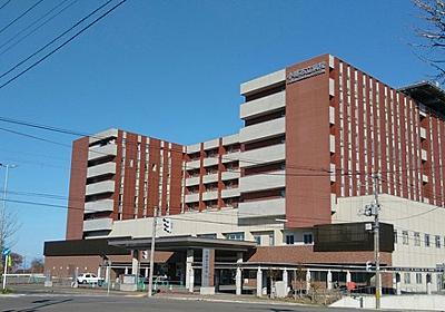 後志が1番❗❗❗:🐻小樽市立病院が9月16日から全外来診療を再開❕入院・救急は休止継続に