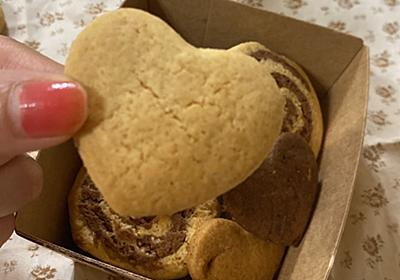 ザクザクおからクッキー - Coordinate Laboratory
