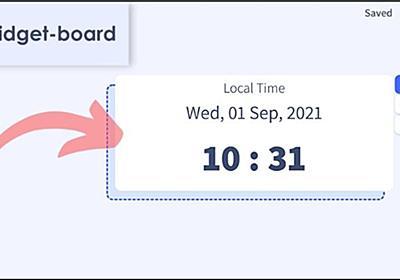 ノーコードで自分専用ダッシュボードを作成&公開できる「Widget Board」を使ってみた! - paiza開発日誌