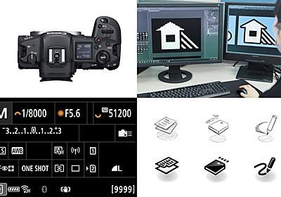 インタビュー:デジタルカメラとドット絵の関係 - デジカメ Watch