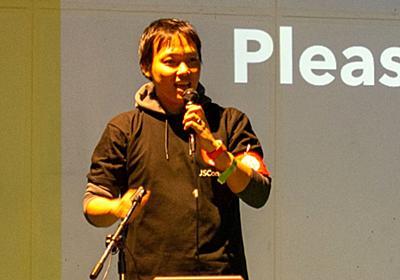 Node.jsコミュニティの運営経験を生かしたフロントエンド開発マネジメントー古川陽介さんが選んだ二足のわらじのキャリアとは - Findy Engineer Lab - ファインディエンジニアラボ