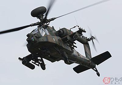 国内ヘリパイロットの4割を輩出、陸自の「FEC」とは 資格取得へどんなコースが? | 乗りものニュース