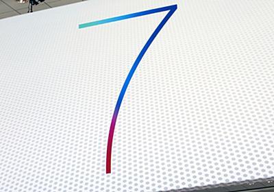 iOS 7の設定を変更し、電池を節約するポイント。 – すまほん!!