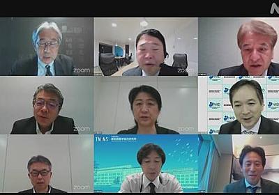 新型コロナ 国産ワクチン 研究者や企業が開発状況を報告 | 新型コロナ ワクチン(日本国内) | NHKニュース