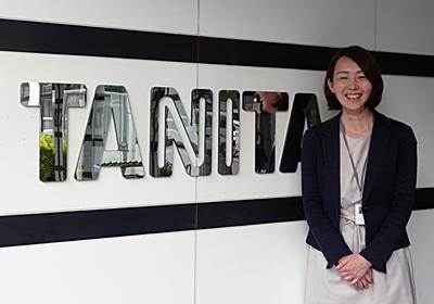 """「ゲーム用語が分からなかった」 タニタのゲーム業界進出、責任者は""""ゲーム初心者""""だった (1/4) - ITmedia NEWS"""
