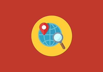 JavaScriptで位置情報を取得する方法(Geolocation API)