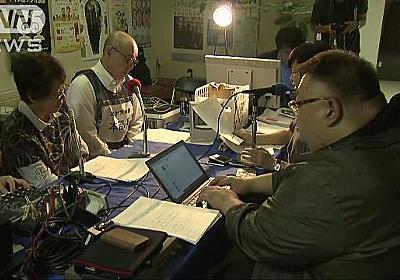 被災者に向けOA開始 パーソナリティーは地元主婦|テレ朝news
