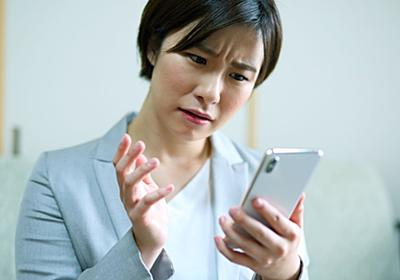 アツギとタカラトミー、企業公式アカ炎上を招いた「勘違い」の原因   News&Analysis   ダイヤモンド・オンライン