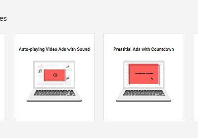 ポップアップなど不適切な広告、Chromeブラウザでブロックする取り組みを拡大 - ねとらぼ