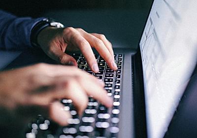 ネット上の中傷対策、侮辱罪に懲役刑導入 法制審総会で諮問へ | 毎日新聞