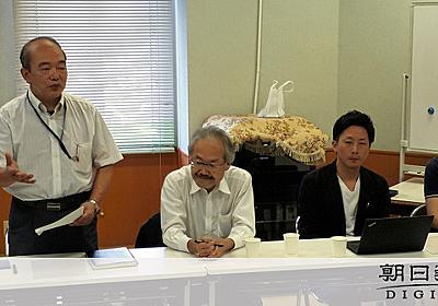 日立の技能実習生、団体交渉不調なら提訴へ 解雇通知で:朝日新聞デジタル
