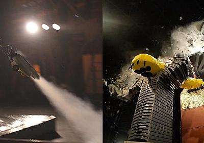 NHK「魔改造」再び。掃除ロボで高跳び&クマのおもちゃで瓦割り - AV Watch
