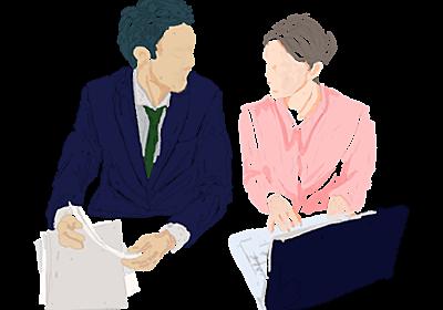 「コミュニケーション」について考える① - TLBライフ(株)の「お元氣さまです!」 〜「感謝」と「愛」と「信頼」で学生様と企業様をお繋ぎする〜