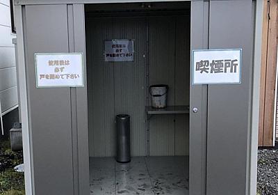 全文表示   コンビニの「物置」喫煙所 「吸う気なくなる」との落胆ツイートに「暴言」の嵐 : J-CASTニュース