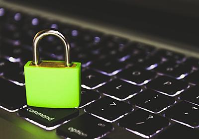 「66%の攻撃がサプライヤーのコードに集中」欧州セキュリティ機関の最新調査 - ITmedia エンタープライズ