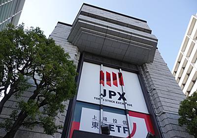 自動バックアップ、5年間オフのまま 東証システム障害、富士通のマニュアルに不備 - ITmedia NEWS