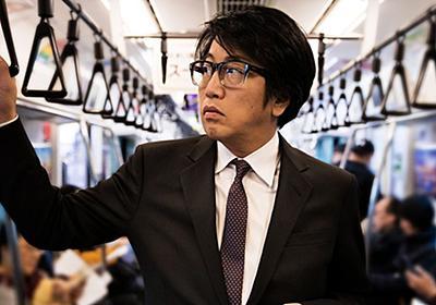 岡村靖幸、サラリーマンになる(後編)|メンズファッションニュース|GQ JAPAN