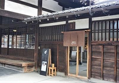 京都中心部の癒しスポット「d食堂」は、佛光寺境内にあり - デイリーニュースオンライン