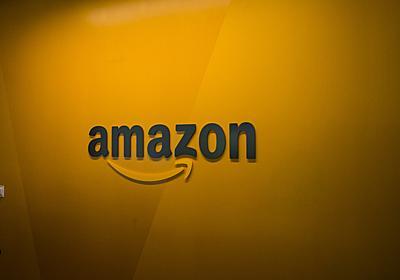 世界で最も価値ある企業、AmazonがApple&Googleを抜く | ギズモード・ジャパン