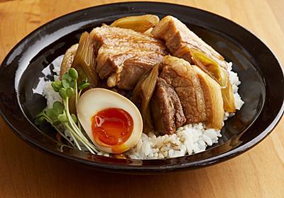 日本一の賞を2度受賞したけど、すごく悔しかった話 - はらぺこグリズリーの料理ブログ