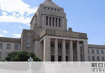 大臣の政治資金、パーティーに依存強まる 透明性に問題:朝日新聞デジタル