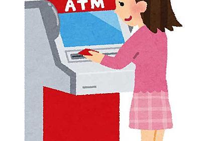 セブン銀行ATMで「Suica」や「楽天Edy」がチャージ可能に 10月15日から - ねとらぼ
