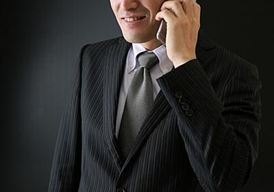 【それってネット詐欺ですよ!】 ヘッドハンティングの誘いが来た! 会社に不満もあるし、キャリアアップにチャレンジしよう 【被害事例に学ぶ、高齢者のためのデジタルリテラシー】 - INTERNET Watch