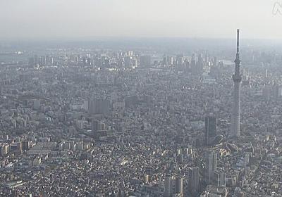 海外メディア「日本の緊急事態宣言は厳しい措置とは異なる」 | NHKニュース
