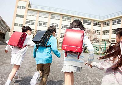 東京23区別 親の年収が高い公立小の実名   プレジデントオンライン   PRESIDENT Online