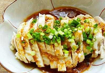 鶏むね肉でしっとり柔らか!よだれ鶏 by Y's [クックパッド] 簡単おいしいみんなのレシピが272万品