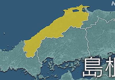 島根県 新たに91人感染確認 | 新型コロナウイルス | NHKニュース