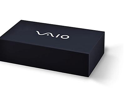 「VAIO Phone」は「VAIOのスマホ」ではなかった? – すまほん!!