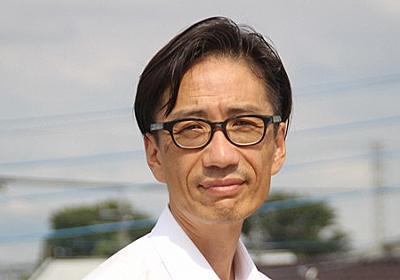 安倍政権が残したもの:敵味方二分より「包み込む」社会を 湯浅誠さんが読む「生きづらさ」という「貧困」 - 毎日新聞