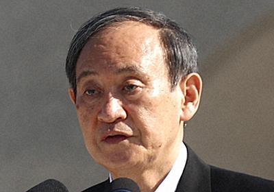 菅首相「原爆の日」あいさつ 「核兵器ない世界実現…」読み飛ばし | 毎日新聞