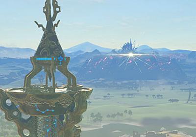 『ゼルダの伝説 ブレス オブ ザ ワイルド』 ハイラル城という「異境」についての考察 | AUTOMATON