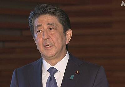 緊急経済対策 事業規模は総額108兆円程度 安倍首相 方針固める | NHKニュース