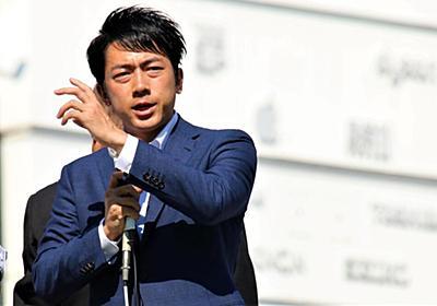 架空の発言で小泉進次郎氏を批判 AERA dot.が謝罪「記者の聞き間違いでした」: J-CAST ニュース【全文表示】