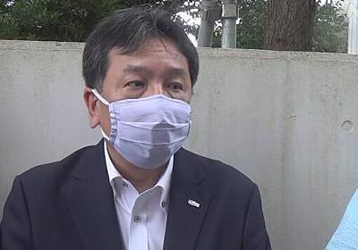立民 枝野代表 「東京都に緊急事態宣言を」新型コロナウイルス   NHKニュース