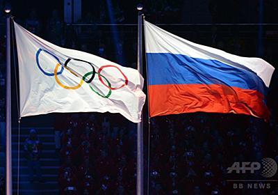 ロシア、平昌五輪出場を禁止されれば「大会は放送しない」 写真1枚 国際ニュース:AFPBB News