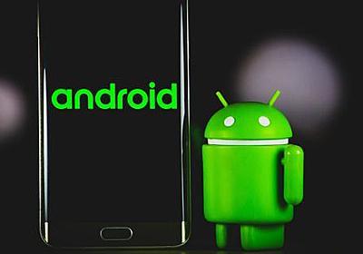 Google Playのポリシーがアップデート、Androidでも広告トラッキングを拒否可能に - GIGAZINE