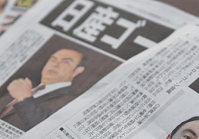 新聞部数が一年で222万部減…ついに「本当の危機」がやってきた(磯山 友幸) | マネー現代 | 講談社(1/3)