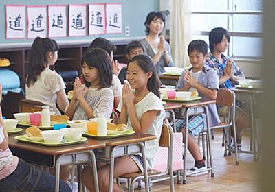 中国で日本の「小学校の給食」が大きな話題となっている理由 | News&Analysis | ダイヤモンド・オンライン