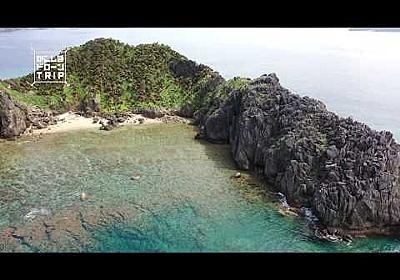 大島郡瀬戸内町・阿多地(加計呂麻島) - YouTube