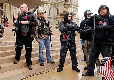 米国脅かす極右武装勢力「ミリシア」 ミシガン州知事の拉致未遂も 写真7枚 国際ニュース:AFPBB News