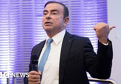 Nissan plans to fire Carlos Ghosn over 'misconduct' - BBC News